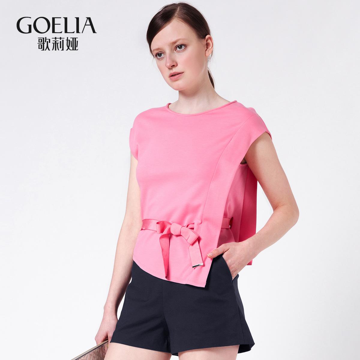 歌莉娅女装 GLORIA歌莉娅 倒梯型配腰带针织衫不规则上衣166E0A030_推荐淘宝好看的歌莉娅