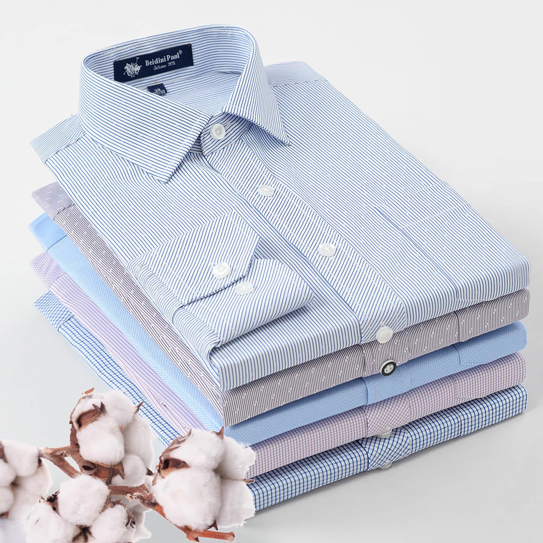 白色衬衫 贝蒂尼保罗春季中年长袖条纹衬衫男士中老年爸爸装商务衬衣薄款_推荐淘宝好看的白色衬衫