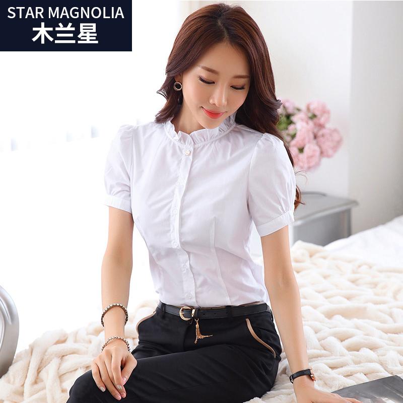 女士白色短袖衬衫 2017新款短袖白衬衫女夏工作服职业装韩版白色衬衣女修身立领寸衫_推荐淘宝好看的女白色短袖衬衫