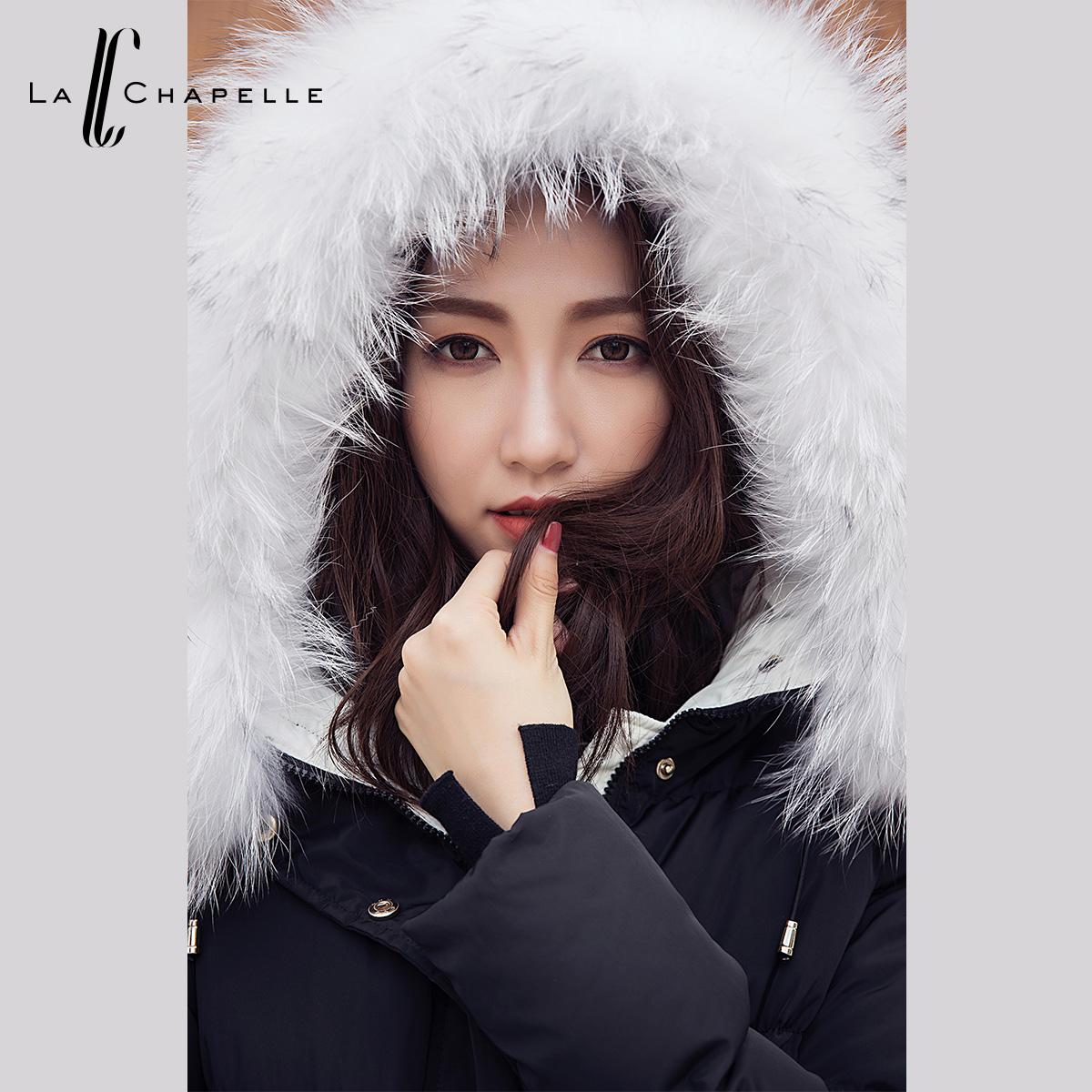 拉夏贝尔羽绒服 拉夏贝尔2016冬季新款韩版加厚长款白鸭绒毛领羽绒服女1001,1119_推荐淘宝好看的女拉夏贝尔羽绒服