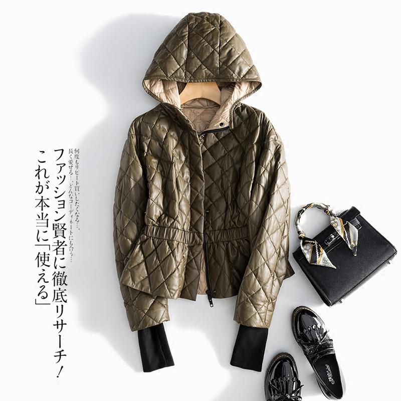 绿色羽绒服 买到即赚到~真正的物美价廉~新西兰进口绵羊皮 显瘦皮衣羽绒服女_推荐淘宝好看的绿色羽绒服