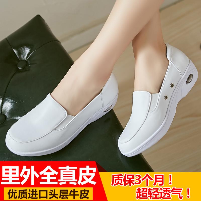 孕妇坡跟鞋 气垫护士鞋白色真皮坡跟防滑休闲鞋女妈妈孕妇小白鞋美容师工作鞋_推荐淘宝好看的孕妇坡跟鞋