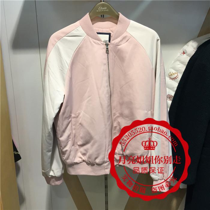 艾格周末女装 清仓艾格周末2016冬款专柜正品粉红色外套160221128-05-499_推荐淘宝好看的艾格周末