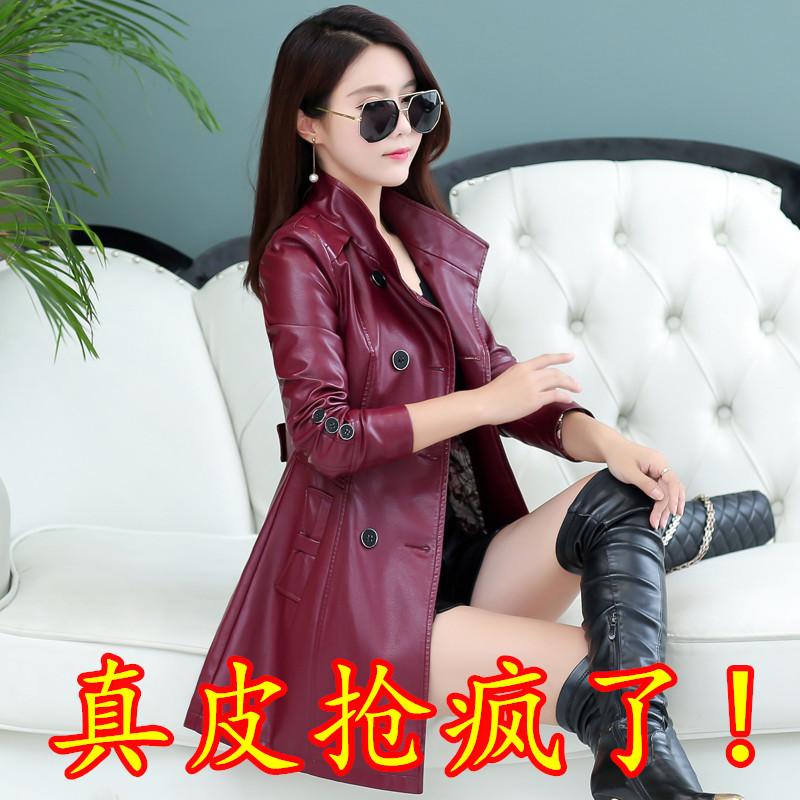 紫色皮衣 2016新款绵羊皮女士皮衣真皮风衣 中长款修身皮夹克夹棉外套显瘦_推荐淘宝好看的紫色皮衣