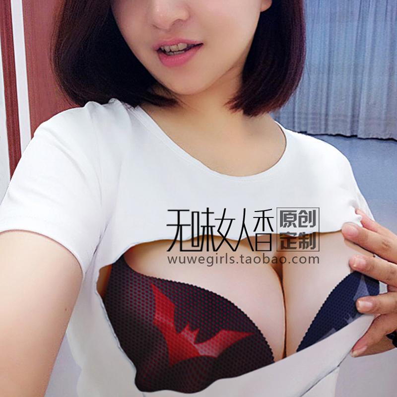 创意情侣t恤 创意短袖T恤女情侣闺蜜性感恶搞图案撕奶装t恤大胸3D大波搞怪衣服_推荐淘宝好看的女创意情侣t恤