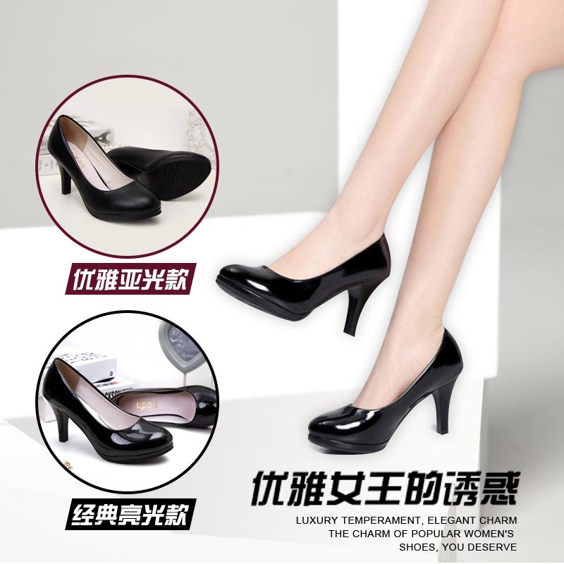 黑色高跟鞋 黑色高跟鞋圆头中跟女士单鞋职业OL工作鞋白色皮鞋礼仪面试工装鞋_推荐淘宝好看的黑色高跟鞋