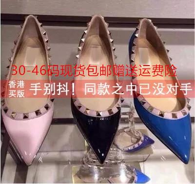 欧美款尖头鞋 小码32尖头平底鞋欧美浅口女单鞋白色柳钉鞋大码43,44,45,46码_推荐淘宝好看的欧美尖头鞋