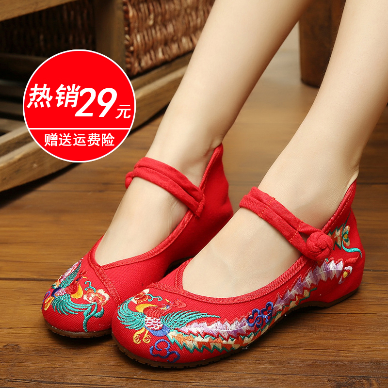 红色坡跟鞋 新款彩凤老北京女布鞋民族风绣花鞋坡跟秀禾服红色婚鞋广场舞单鞋_推荐淘宝好看的红色坡跟鞋