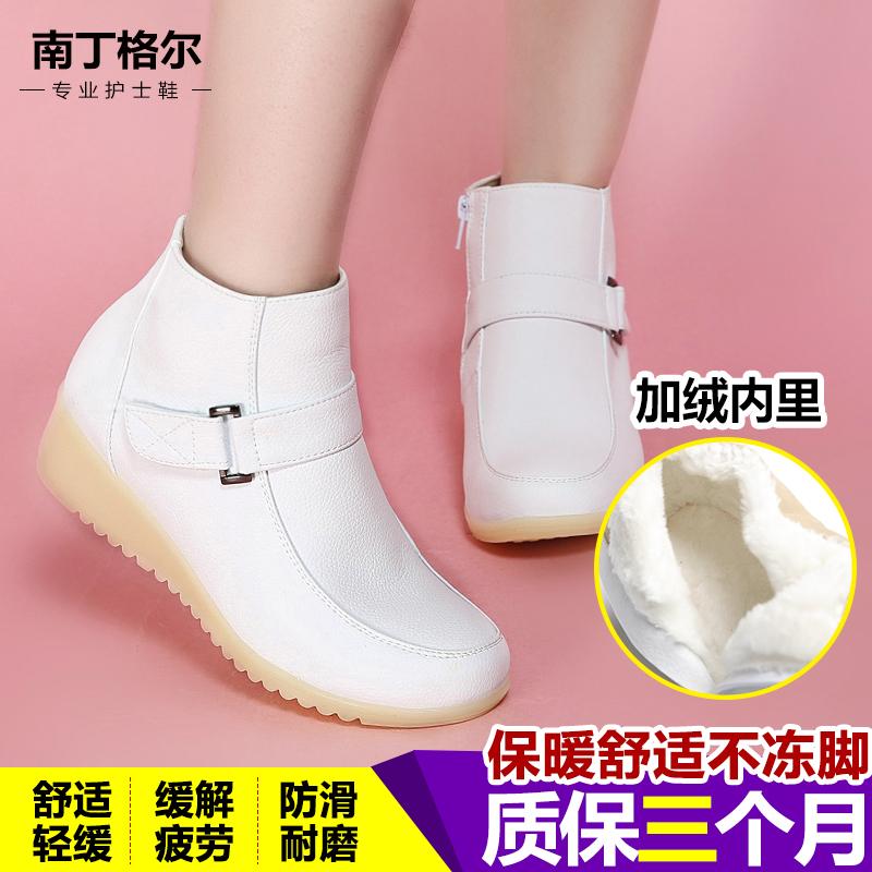 白色坡跟鞋 休闲新款白色护士棉鞋女坡跟棉靴牛筋软底防滑短靴加厚保暖女棉靴_推荐淘宝好看的白色坡跟鞋