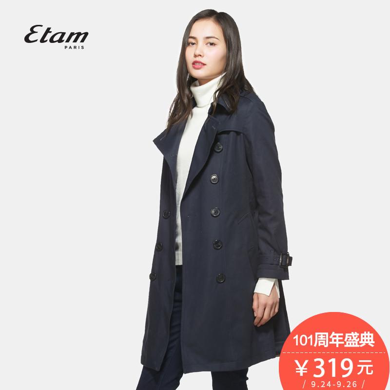 艾格风衣 艾格 Etam 时尚经典对称双排扣中长款风衣女160134259_推荐淘宝好看的艾格风衣