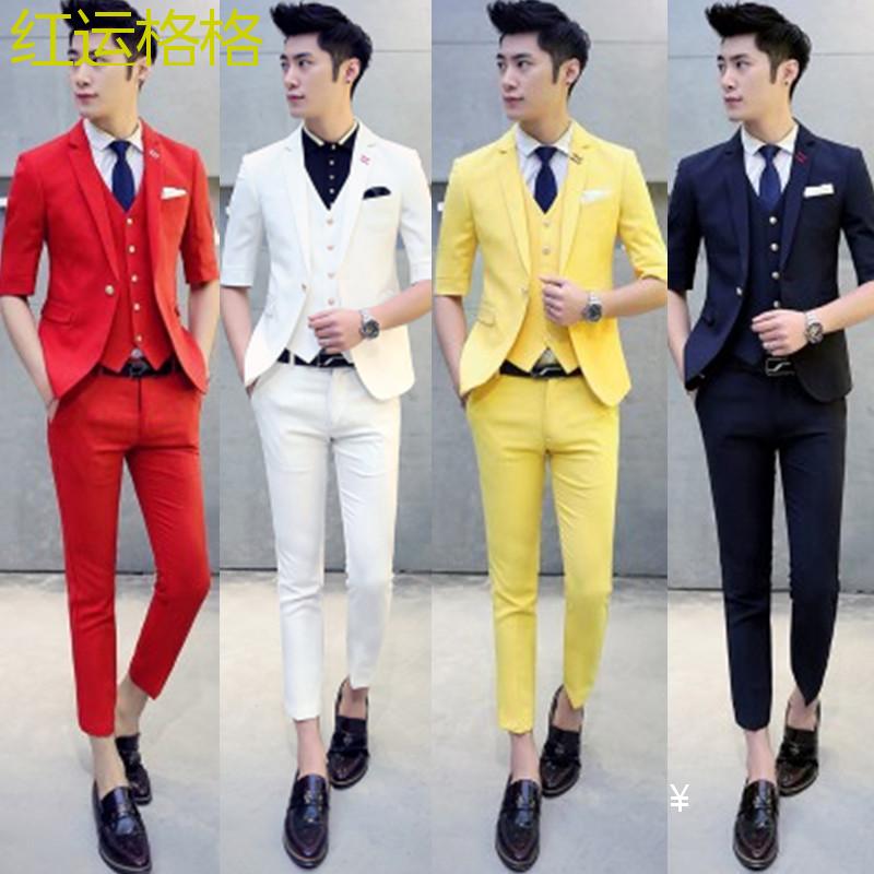 粉红色小西装 特价夏季短袖黄色中袖小西装套装男士韩版修身七分袖西服三件套长_推荐淘宝好看的粉红色小西装