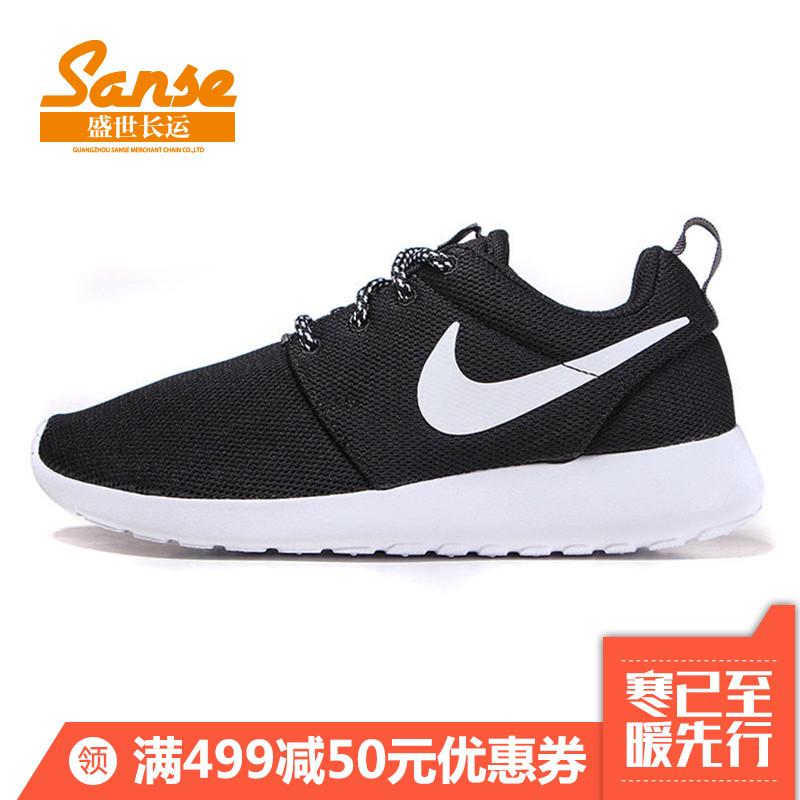 耐克运动鞋 Nike耐克 17秋冬男女ROSHE运动休闲跑步鞋812654 844994 511881_推荐淘宝好看的女耐克运动鞋
