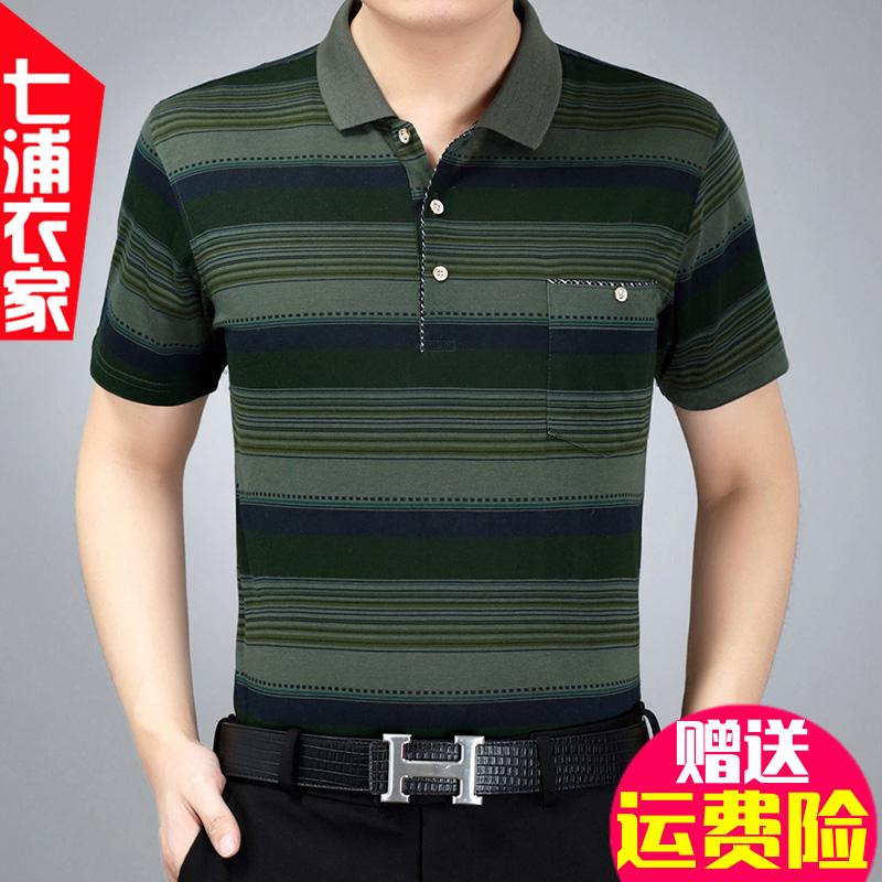 紫色T恤 夏季中老年人男士短袖T恤中年爸爸装翻领薄款半袖上衣短袖体恤衫_推荐淘宝好看的紫色T恤