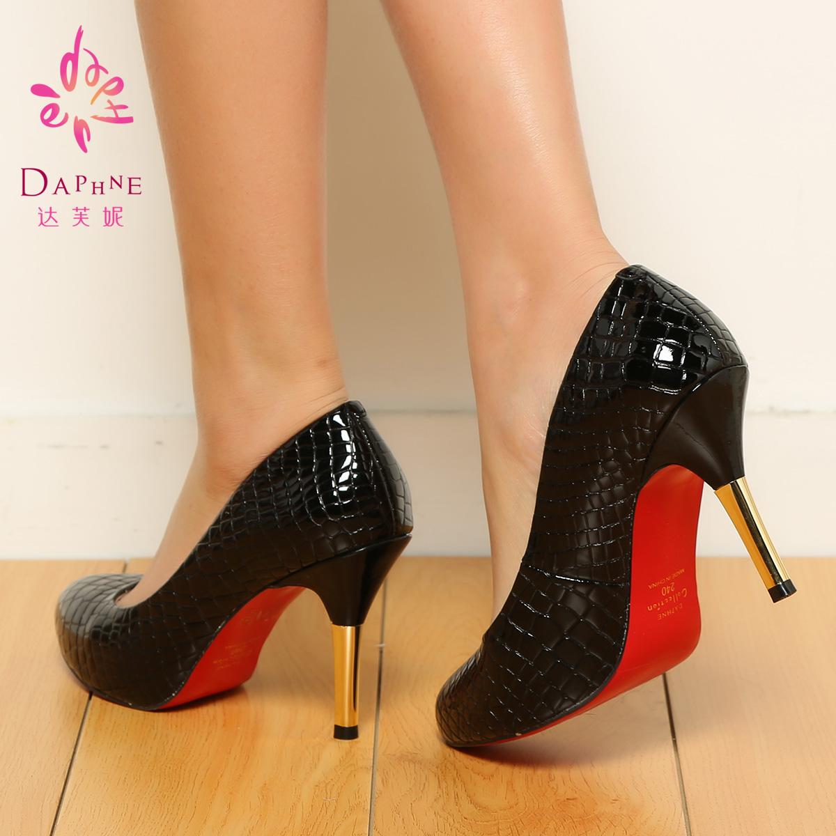 达芙妮尖头鞋 Daphne达芙妮专柜正品特价 新款春优雅浅口真皮尖头高细跟女单鞋_推荐淘宝好看的达芙妮尖头鞋