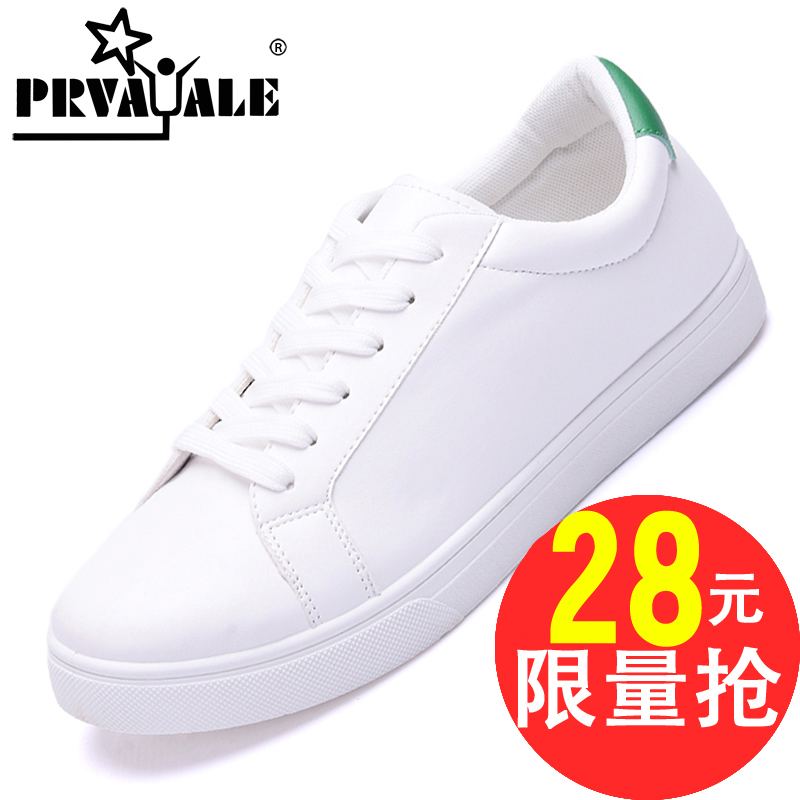 白色运动鞋 春季男鞋男士板鞋皮面小白鞋男学生韩版潮流百搭运动休闲鞋子白色_推荐淘宝好看的白色运动鞋