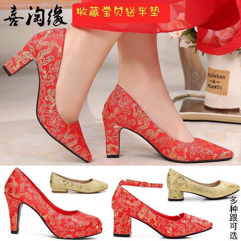 黄色平底鞋 冬红色大码中式女结婚鞋平底秀禾服旗袍金黄色色布单鞋低跟新娘鞋_推荐淘宝好看的黄色平底鞋