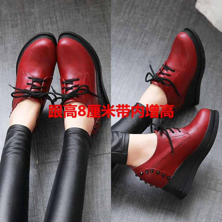 红色松糕鞋 【天天特价】松糕2016低帮系带单鞋坡跟女鞋内增高红色柳钉高跟鞋_推荐淘宝好看的红色松糕鞋
