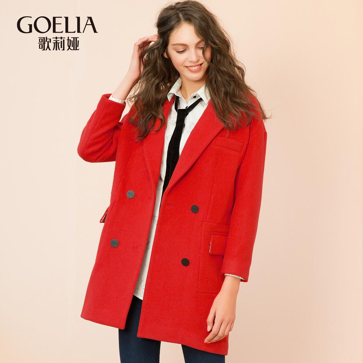 歌莉娅女装 GLORIA歌莉娅毛呢外套女双排扣中长修身大衣15CJ6E330_推荐淘宝好看的歌莉娅