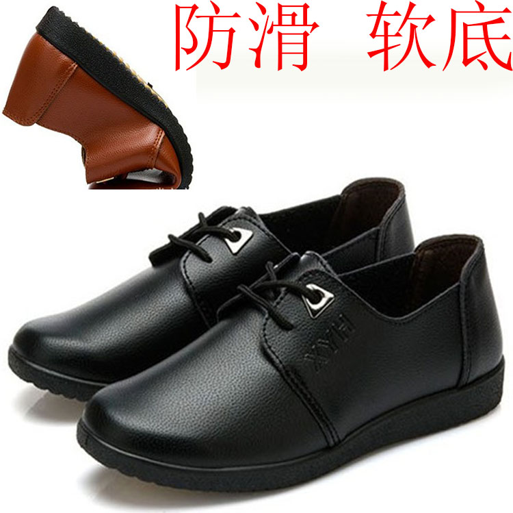 黑色平底鞋 防滑软底工装女鞋平跟中年妈妈鞋平底餐厅kfc上班工作鞋黑色皮鞋_推荐淘宝好看的黑色平底鞋