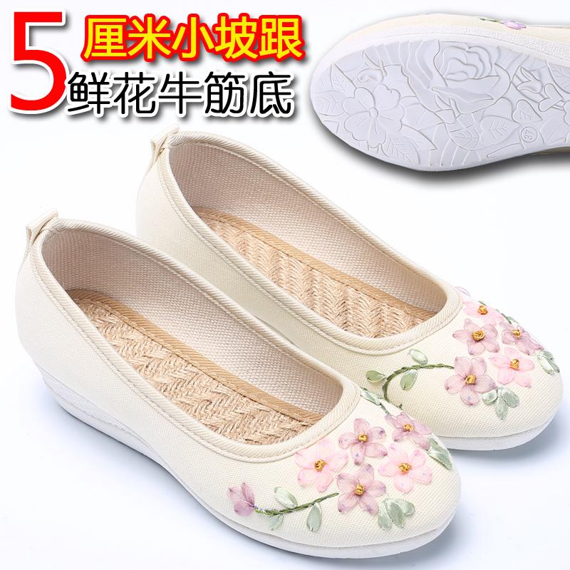 女式坡跟鞋 新款女鞋老北京布鞋民族风绣花鞋高坡跟中国风汉服搭配单鞋牛津底_推荐淘宝好看的女坡跟鞋