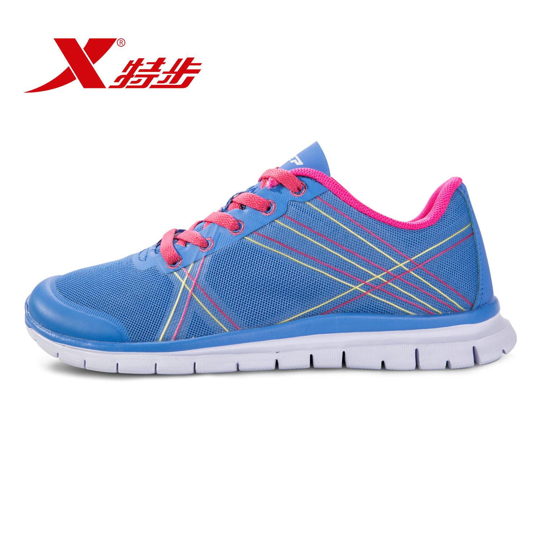 特步运动鞋 特步女鞋跑步鞋正品网面透气运动鞋 网鞋休闲旅游鞋_推荐淘宝好看的女特步运动鞋