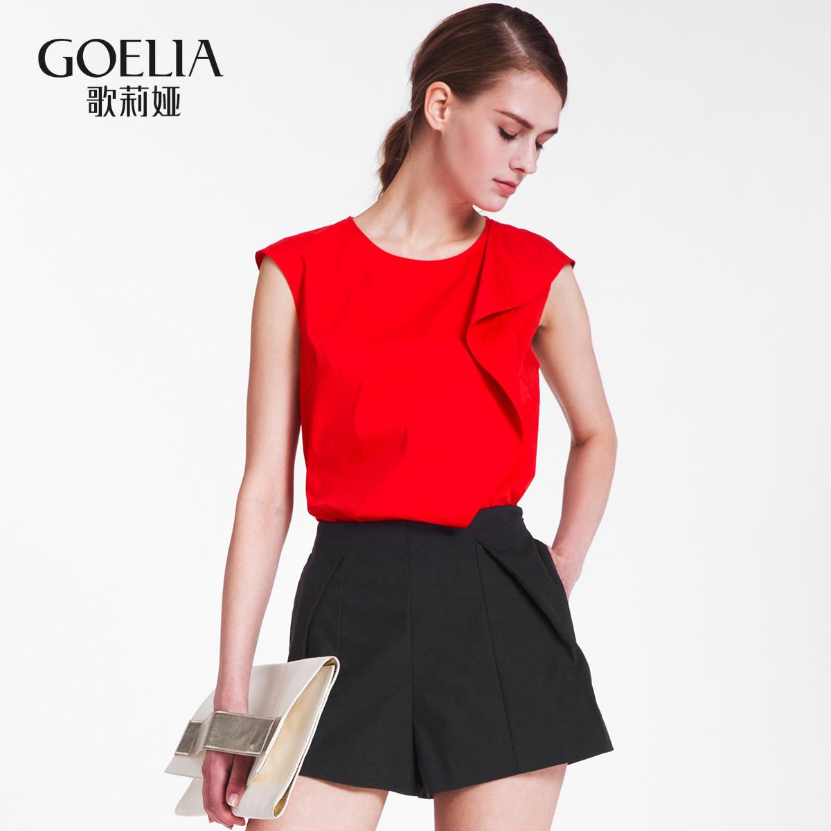歌莉娅女装 GLORIA歌莉娅夏无袖背心圆领甜美衬衫上衣165C3A010_推荐淘宝好看的歌莉娅
