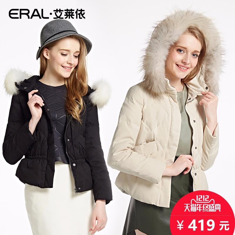 艾莱依羽绒服 艾莱依2016冬装韩版修身加厚新款羽绒服长袖短款女ERAL12003-EDAB_推荐淘宝好看的女艾莱依羽绒服