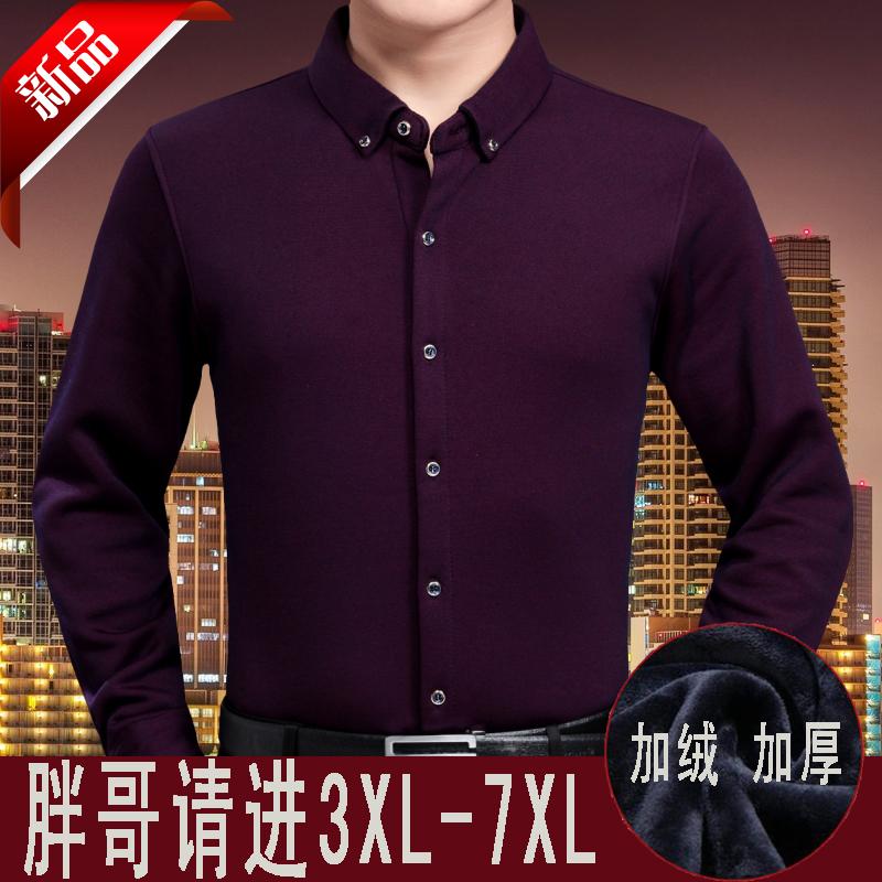 绿色衬衫 冬加绒加厚加大码纯色羊毛衬衫男长袖加肥特大号肥佬胖子衬衣7XL_推荐淘宝好看的绿色衬衫