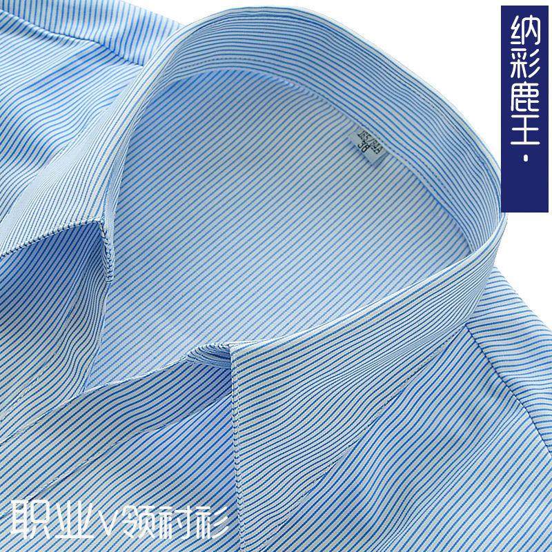 短袖衬衫 职业衬衫女蓝条纹衬衣V领长短袖棉工装正装办公修身竖条斜纹寸衫_推荐淘宝好看的女短袖衬衫