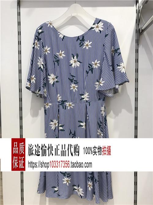 艾格周末女装 代购现货2017艾格周末夏装新款蓝色印花连衣裙170222218-99-399_推荐淘宝好看的艾格周末