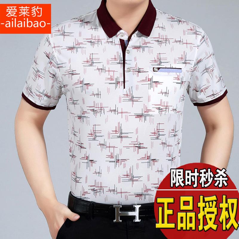 红色T恤 夏季桑蚕丝中年男士短袖t恤宽松 中老年POLO衫爸爸装薄款_推荐淘宝好看的红色T恤