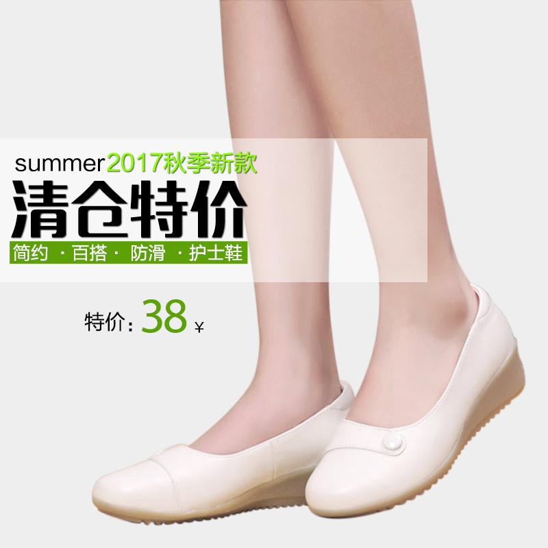 白色单鞋 芙莲花护士鞋夏季白色牛筋底坡跟妈妈鞋女单鞋镂空防滑工作鞋_推荐淘宝好看的白色单鞋