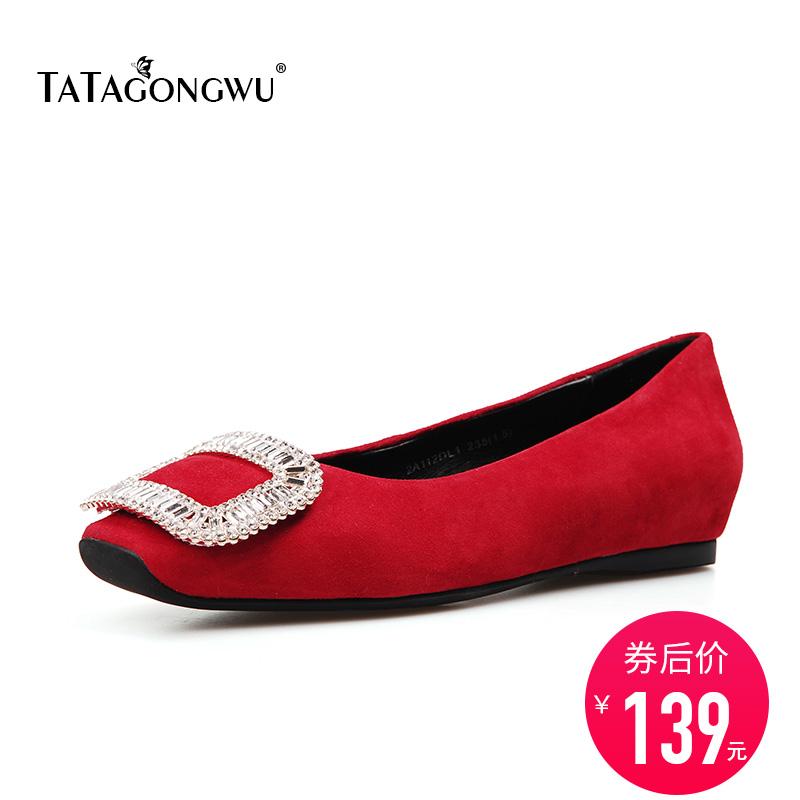 她他单鞋 他她共舞Tata2017新款羊皮水钻方头女鞋方扣浅口单鞋婚鞋TT0510_推荐淘宝好看的她他单鞋