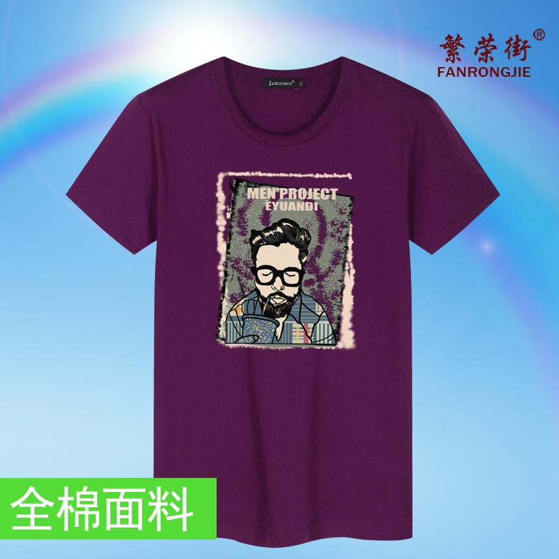 紫色T恤 男式纯棉短袖t恤夏季流行加肥加大码欧码半袖汗衫薄款大号6XL宽松_推荐淘宝好看的紫色T恤