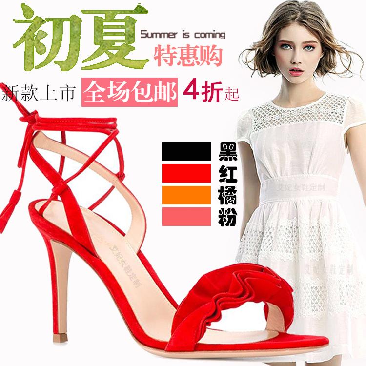 红色罗马鞋 真皮夏女细高跟凉鞋绑带交叉细跟性感露趾罗马夏季时尚红色高跟鞋_推荐淘宝好看的红色罗马鞋