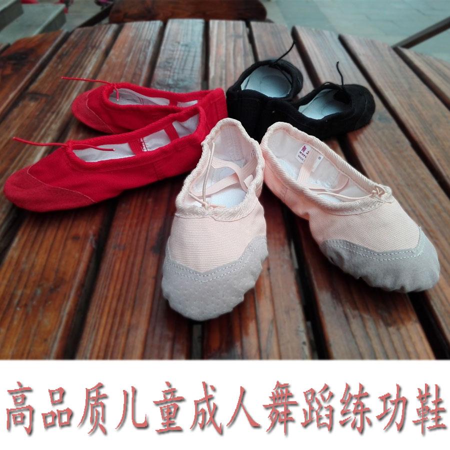 粉红色帆布鞋 儿童舞蹈鞋女童软底瑜伽鞋女芭蕾舞练功鞋帆布皮头两底粉红色黑色_推荐淘宝好看的粉红色帆布鞋