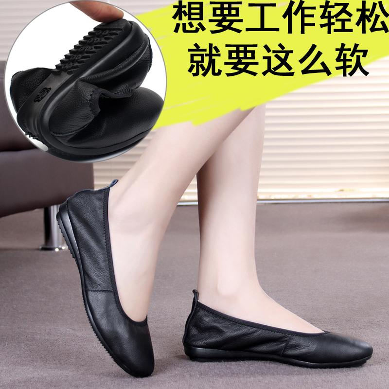 黑色平底鞋 工作鞋女黑色平底防滑软底单鞋真皮女鞋浅口休闲鞋平跟圆头女皮鞋_推荐淘宝好看的黑色平底鞋