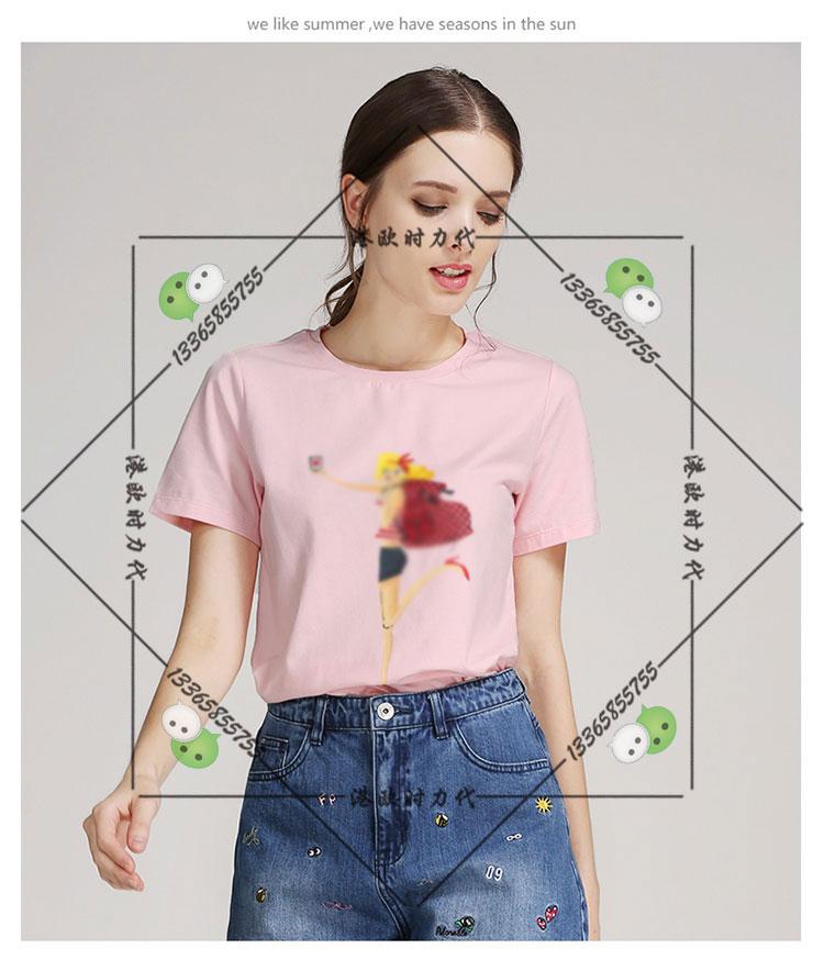 欧时力代购 香港欧时力代购2017女新款夏装印花T恤 专柜棉质圆领短袖上衣_推荐淘宝好看的欧时力代购