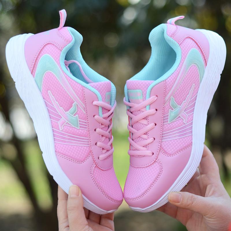 粉红色运动鞋 粉红色女鞋网面运动鞋轻便透气跑步鞋系带圆头单鞋韩版女波鞋网鞋_推荐淘宝好看的粉红色运动鞋