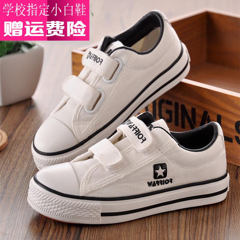 回力帆布鞋 正品回力童鞋男童鞋女童儿童帆布鞋儿黑白球鞋纯白运动休闲WZ-601_推荐淘宝好看的女回力帆布鞋