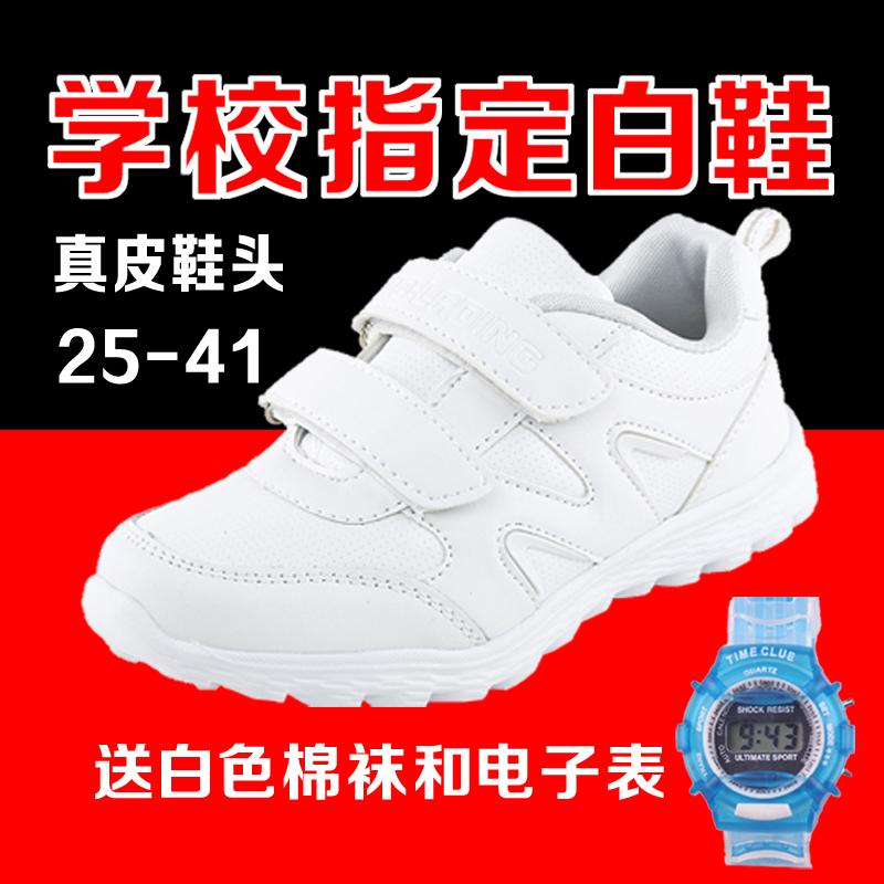 白色运动鞋 白色童鞋回力男童鞋女童跑步网面透气儿童运动鞋小学生白鞋春秋季_推荐淘宝好看的白色运动鞋