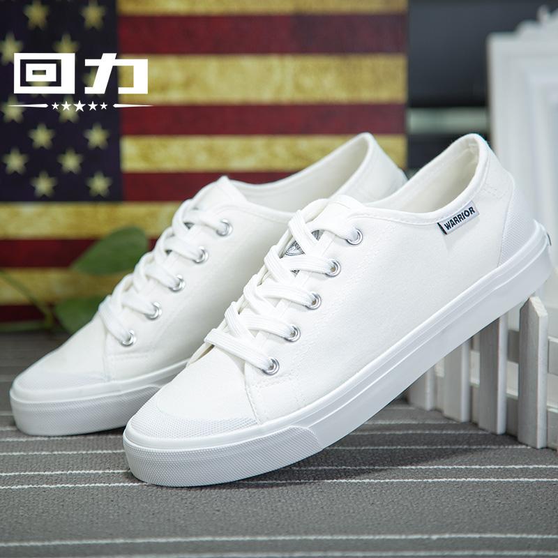 白色平底鞋 回力女鞋帆布鞋女小白鞋白色平跟韩版夏平底鞋低帮学生休闲布鞋子_推荐淘宝好看的白色平底鞋