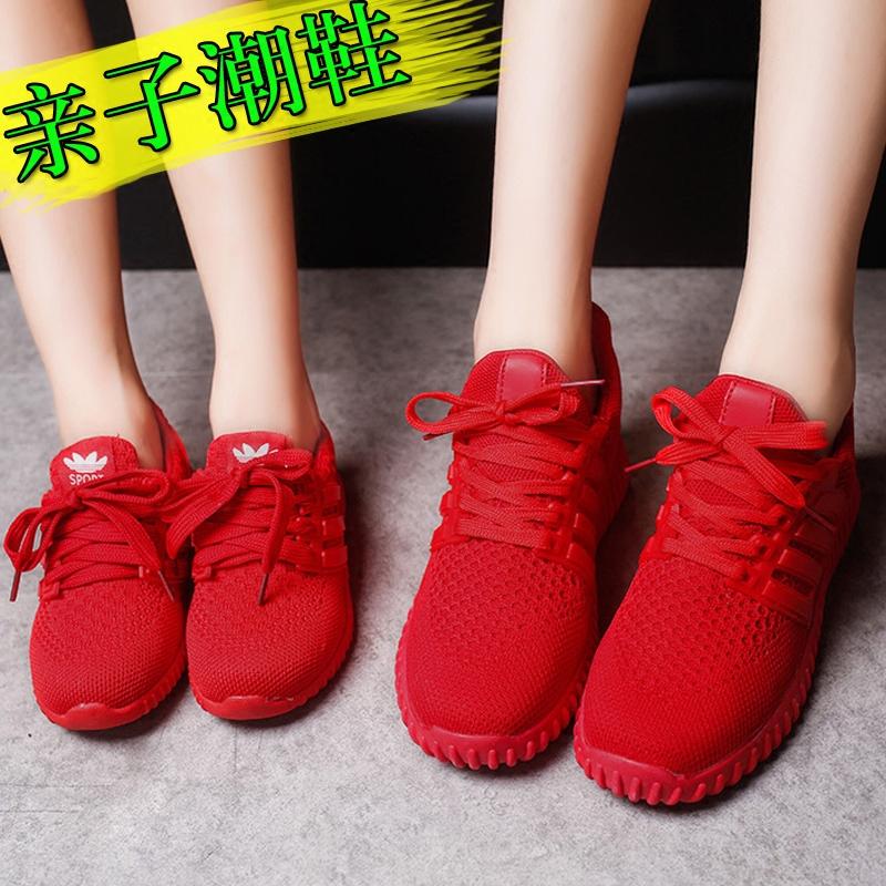 红色平底鞋 椰子鞋女秋冬韩版加绒针织红色运动跑步鞋透气平底休闲学生小红鞋_推荐淘宝好看的红色平底鞋