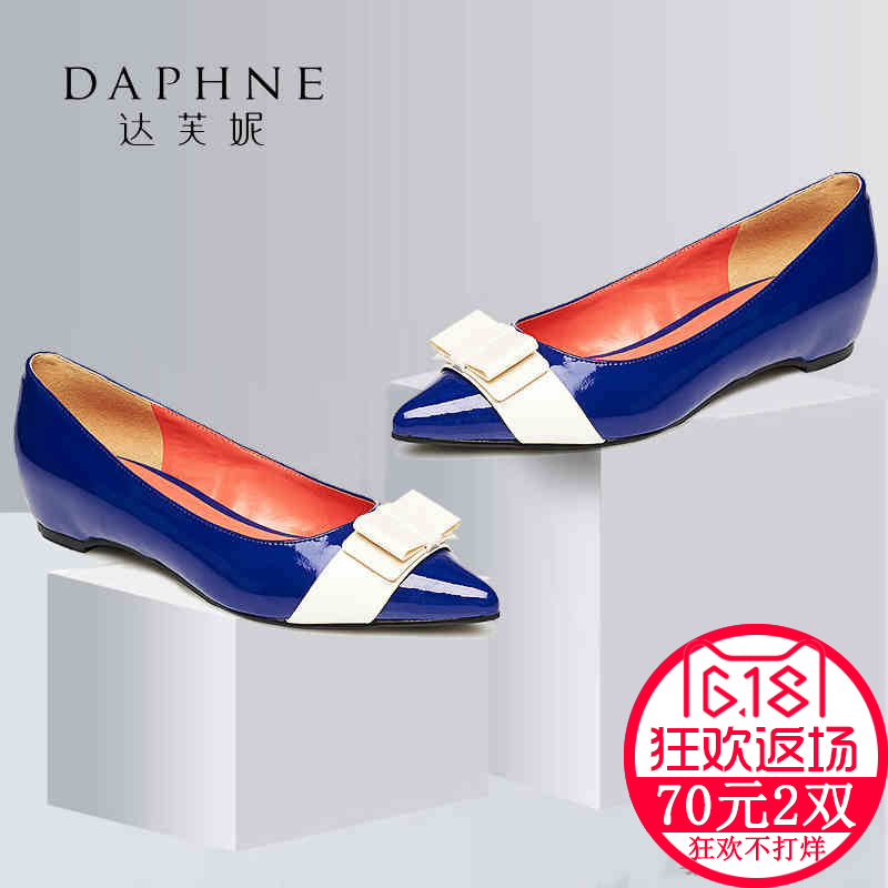 达芙妮尖头鞋 Daphne达芙妮春季新款 低跟尖头蝴蝶结浅口单鞋1015101001_推荐淘宝好看的达芙妮尖头鞋
