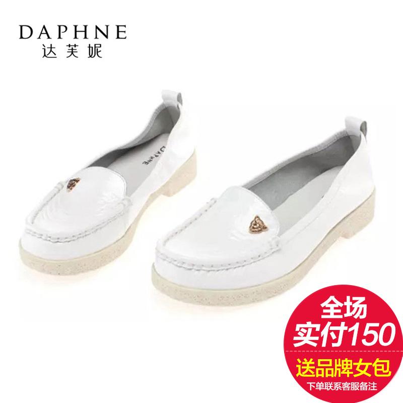 达芙妮单鞋 Daphne达芙妮女鞋春季新款真头层牛皮浅口方跟女单鞋_推荐淘宝好看的女达芙妮单鞋