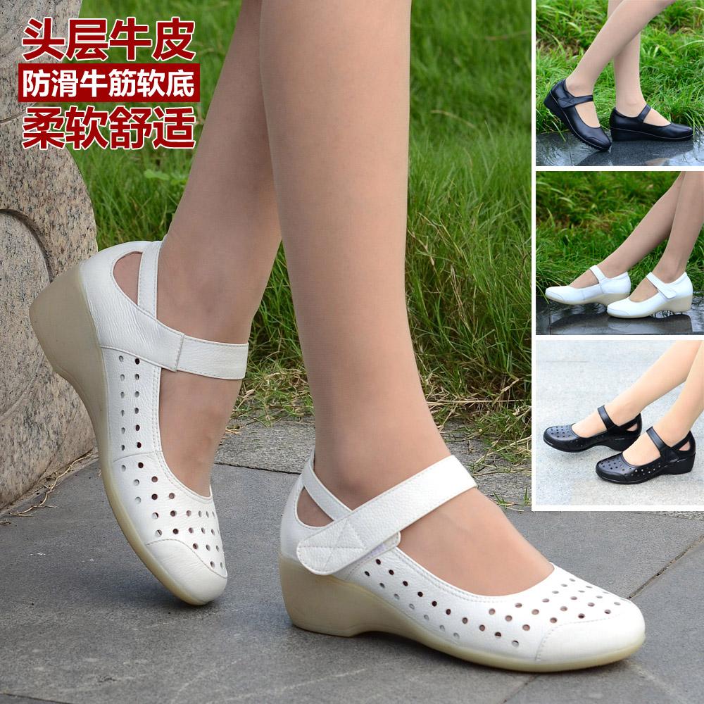 白色凉鞋 足尚源夏季护士鞋 白色 坡跟凉鞋牛筋底舒适 真皮工作鞋防滑女鞋_推荐淘宝好看的白色凉鞋