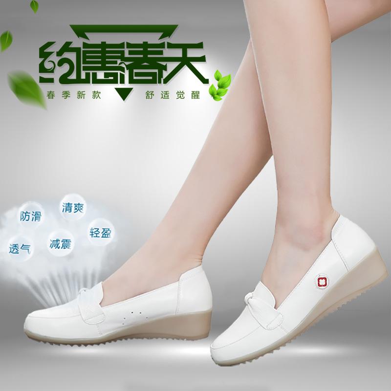 女士坡跟鞋 芙莲花护士鞋夏季白色坡跟软底平底工作鞋妈妈鞋牛筋底浅口单鞋女_推荐淘宝好看的女坡跟鞋