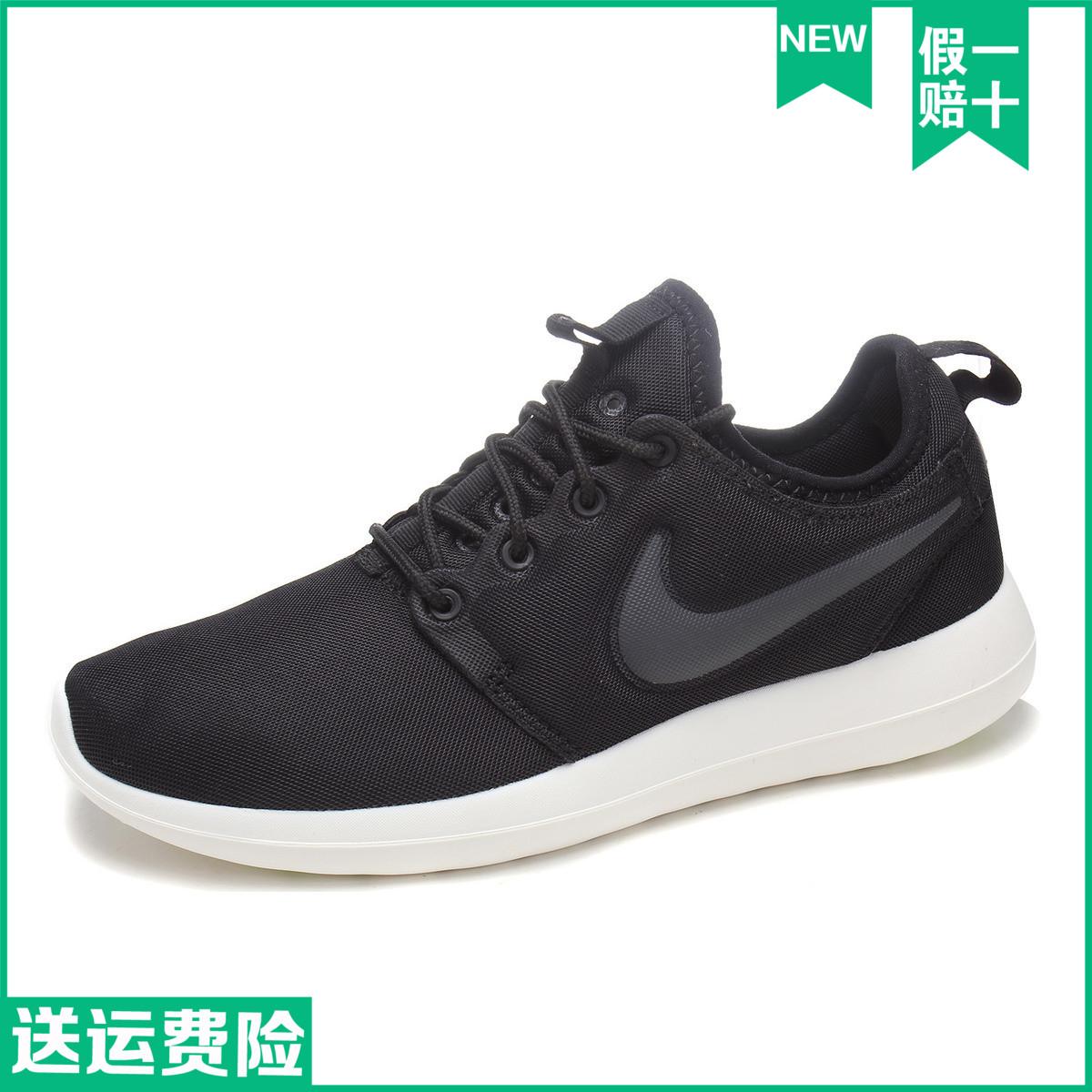耐克运动鞋新款 耐克Nike新款女鞋休闲鞋ROSHERUN跑步鞋越南运动鞋844931-002-001_推荐淘宝好看的女耐克运动鞋新款