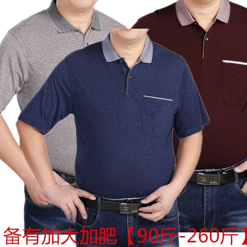 黑色T恤 中老年新款翻领男装夏季短袖T恤男士加大加肥半袖t恤爸爸上汗衫_推荐淘宝好看的黑色T恤