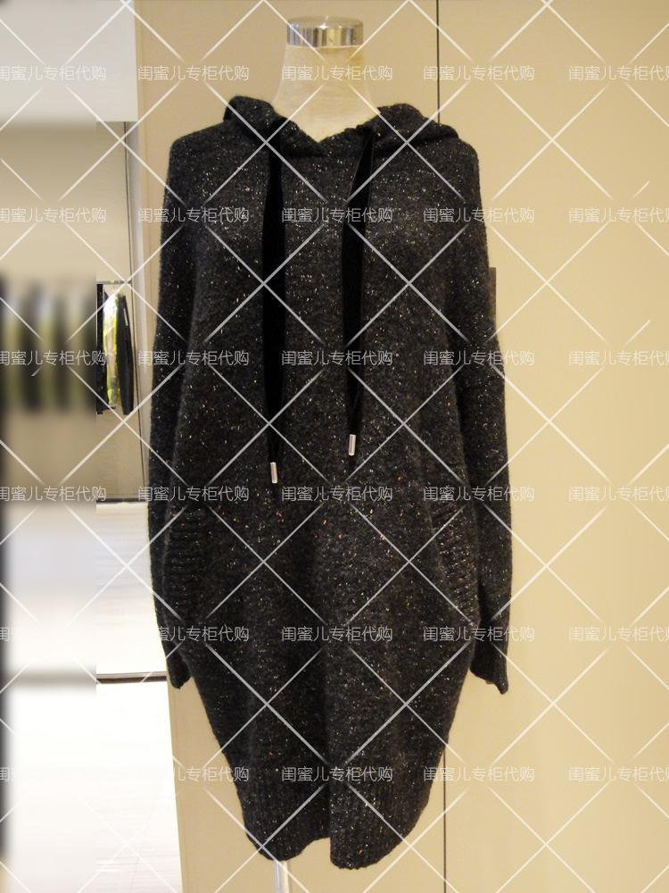 玛丝菲尔代购 玛丝菲尔Marisfrolg2017秋针织衫外套A1HF3262M专柜正品代购3280_推荐淘宝好看的玛丝菲尔代购
